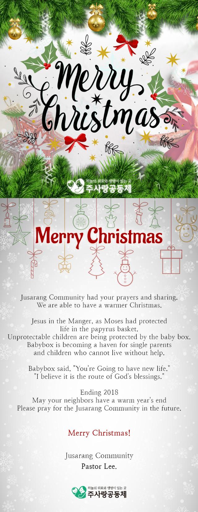 크리스마스_문자SNS_EN.jpg