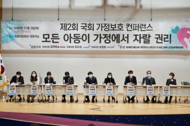 201103 제2회국회가정보호컨퍼런스_소니 (39).JPG