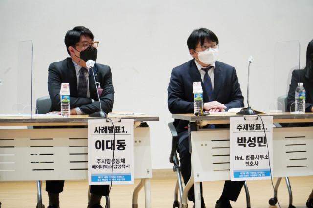 201103 제2회국회가정보호컨퍼런스_소니 (43).JPG