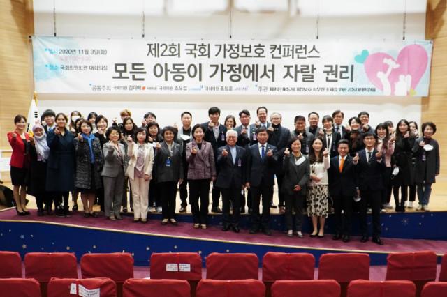 201103 제2회국회가정보호컨퍼런스_소니 (27).JPG